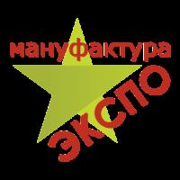 Мануфактура ЭКСПО