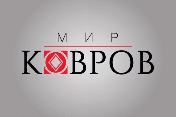 логотипа Мир ковров