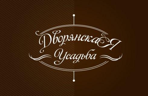 логотипа дворянская усадьба