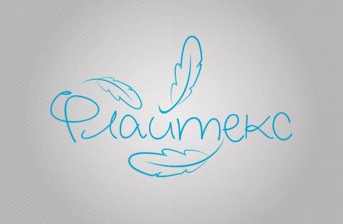 логотипа www