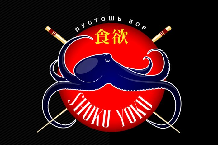 логотипа шоку ёку